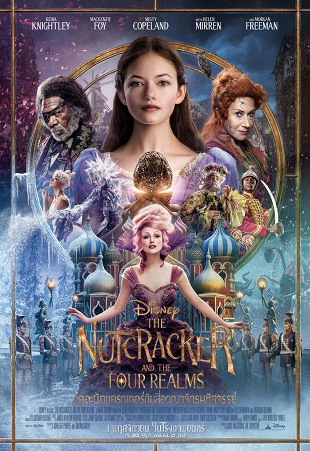 หนังที่แฟนตาซีที่สวยเรื่องหนึ่งเลยที่เดียว ที่มีชื่อไทย 'เดอะนัทแครกเกอร์กับสี่อาณาจักรมหัศจรรย์' เรื่องราวของสาวน้อยคลาร่ากับกุญแจที่หายไป