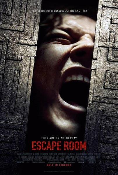 Escape Room กักห้อง เกมโหด