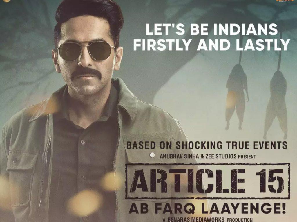 Article 15 (2019) มาตรา 15
