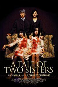 ตู้ซ่อนผี   A Tale of Two sisters